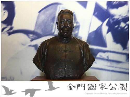 俞大維紀念館-02