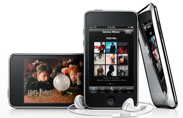 Download iPod Touch Firmware 3.1 for iPod Touch 1G, 2G & 3G