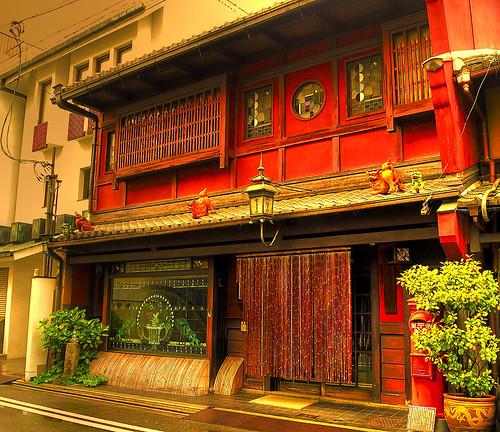 A unique house,Kyoto