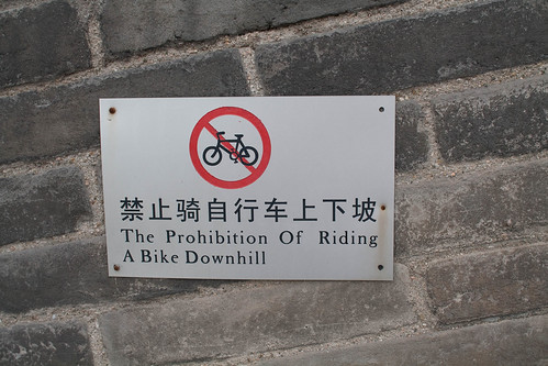 The Prohibition Of Riding A Bike Downhill