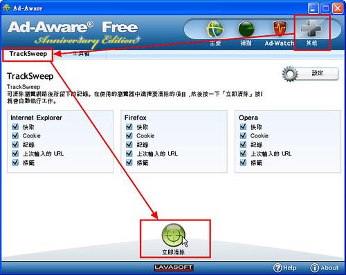 adaware-12