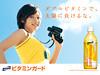 相武紗季 (japancm) Tags: wallpaper 相武紗季