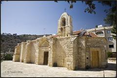 παλιός ναός Αρχάγγελου Μιχαήλ, Ορόκλινη