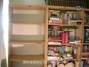 修理房間書架-9