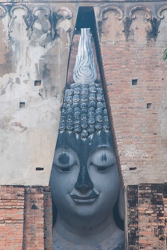 Phra Achana Mandapa