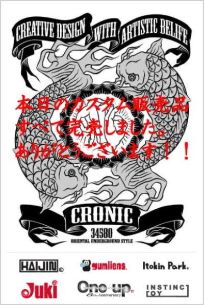 Cronic x One Up Anniversary Show