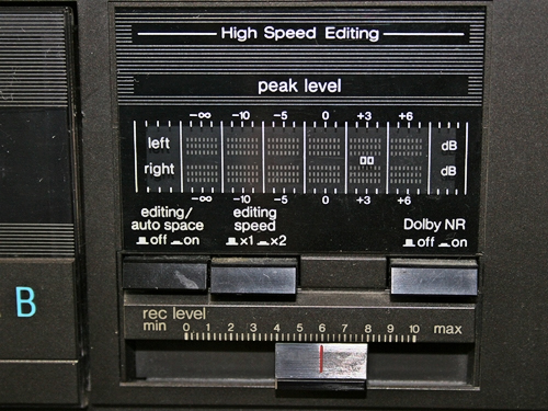 3first recording limiter