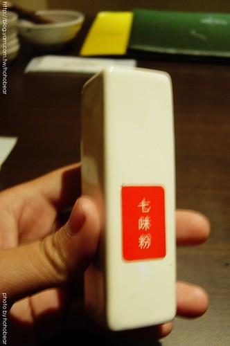 2009-04-07板橋品田牧場 (20).jpg