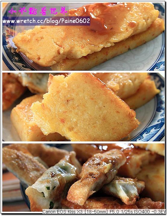 通宵肉圓與黃金煎粿