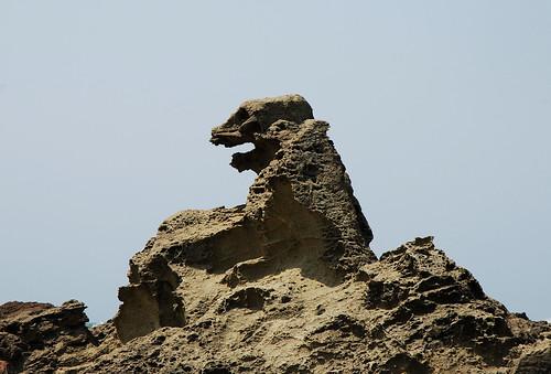 Gojira-iwa (Godzilla Rock)