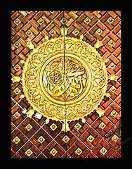 masjid-e-nabvi door (-Amoo-) Tags: door new wood trip pakistan light brown yellow canon picture adobe madina latest lovely jeddah karachi effect masjid allah umrah muhammad islamic macca amoo urdu saudia nabvi masjidenabvi s5is amoocybernetpk aminkhanani