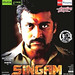 Singam Movie Photos, Singam Tamil Movie Stills, Singam Movie Wallpapers, Singam Movie actor, Singam Movie actress, Singam Movie pictures, Singam Movie stills,Singam Movie pics, Singam Movie pictures, Singam Movie posters, Singam Movie photo gallery, Singa
