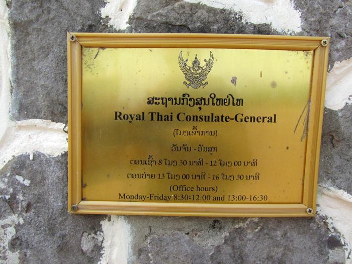 Thai Visa Savannakhet