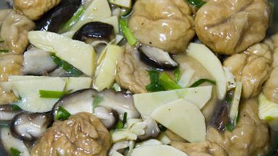 面筋香菇笋片