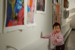 Aki in children's gallery