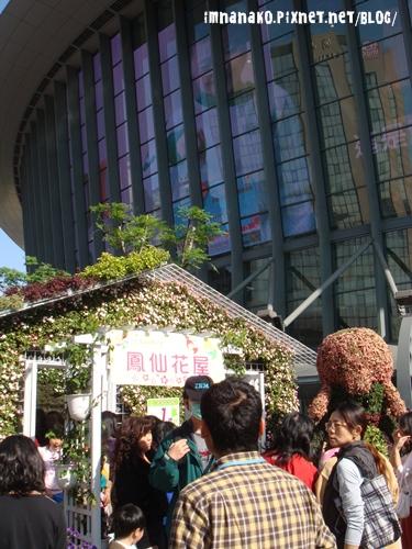 090315花卉展001