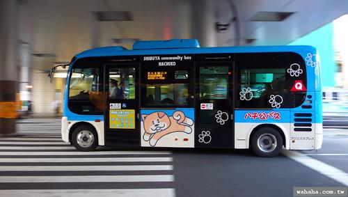 渋谷区コミュニティバス 「ハチ公バス」
