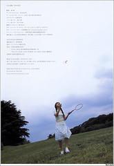 黒川智花 画像67
