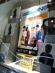 iPhone 3GS_090819表参道