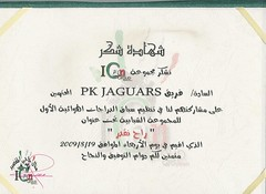 i can group   pk jaguars (pk_jaguars) Tags: gulf free running arabian pk fr parkour jaguars certification       pkjaguars