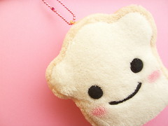 Kawaii Cute Bread Pankunchi Shokupankun Mascot Plushie (Kawaii Japan) Tags: food anime cute smile smiling japan shopping bread asian toy japanese store nice keychain keyring pretty character adorable charm goods plush sanrio mascot collection stuff kawaii plushie strap collectible lovely cuteness goodies japanesetoy japanesecharacter bagcharm japanesestore cawaii japaneseshop foodwithfaces kawaiishopping kawaiijapan kawaiiplushie pankunchi shokupankun kawaiishop kawaiiplush kawaiishopjapan foodwithhappyfaces