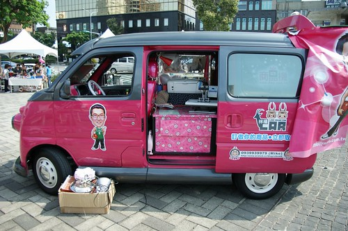 mobile shop on a VW T1