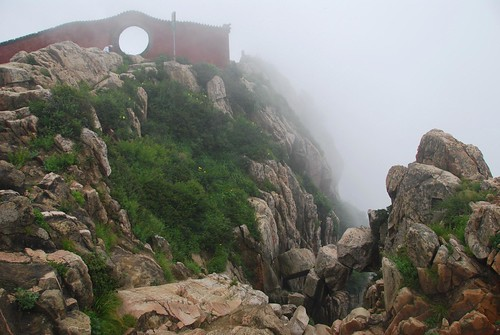 at the top of taishan