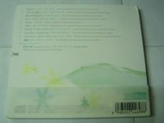 原裝絕版 2003年 6月21日 今井美樹 Miki Imai Songbook CD 原價 3045yen 中古品 3