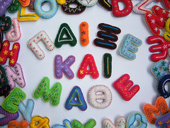Alphabet Soup - Greek (evgie) Tags: b kids children fun toy play c letters felt spell plush read second abc alphabet language toddlers teach learn feltletters
