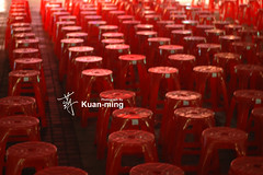 DSC_7366 (Kuan-ming Su) Tags: ntu taipei dormitory bot