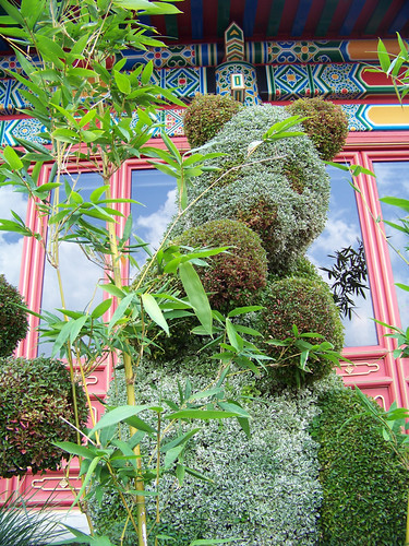 Topiary in China