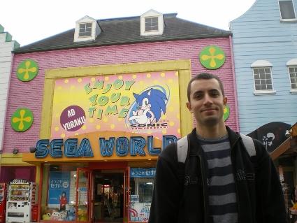 Sega Center en Nara