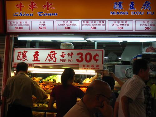 Chinatown Budget Niang Dou Fu Stall