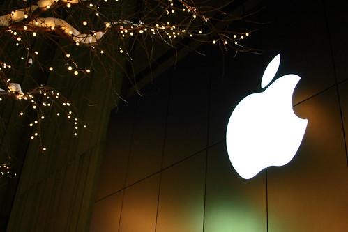 Sapporo Apple Store