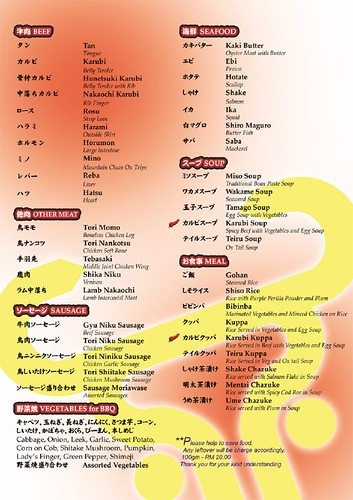 buffet-menu09b