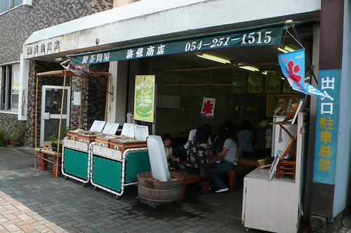 greenteashop01