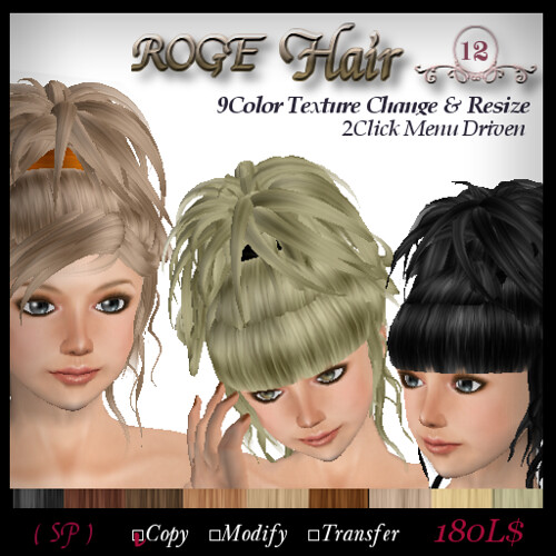 Hair12_SP