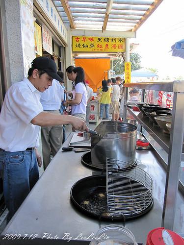 十三行小吃|八里燒肉粽|十三行博物館附近美食小吃