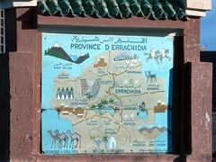 Maroc Errachidia1