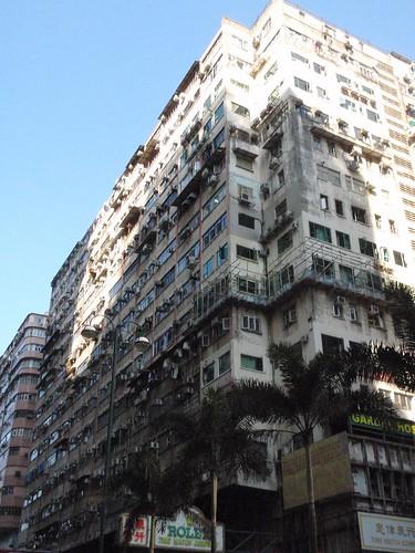 Mi casa en Hong Kong