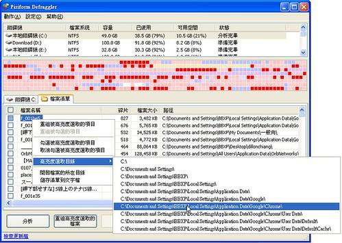 Def2009-01-20_003521