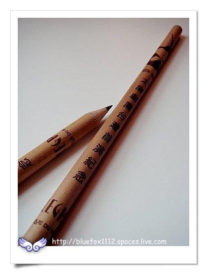 090124  太陽劇團-歡躍之旅06_填問卷送紀念鉛筆