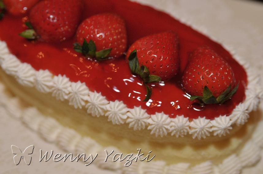 Japanasse Cheesecake