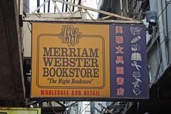 Merriam Webster Bookstore on Ongpin Street in ...
