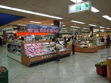 お土産品コーナー~庄内観光物産館