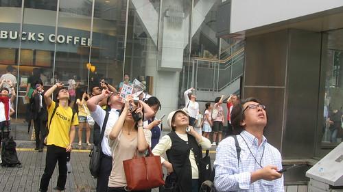 Solar Eclypse in Shibuya