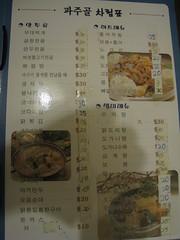 IMG_1770 작성자 jjeong