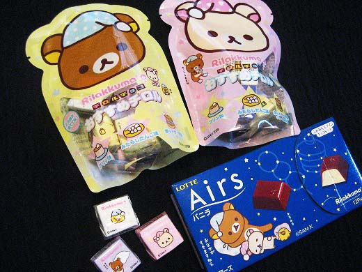 Rilakkuma fair at LAWSON