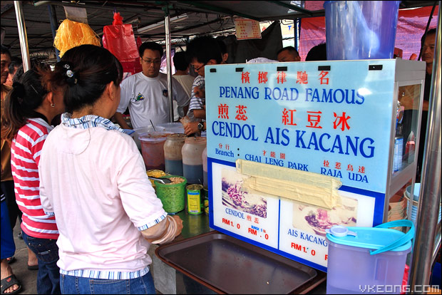 penang-road-famous-ais-kaca