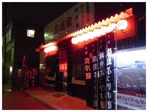 Hiroshima Night 091008 #05